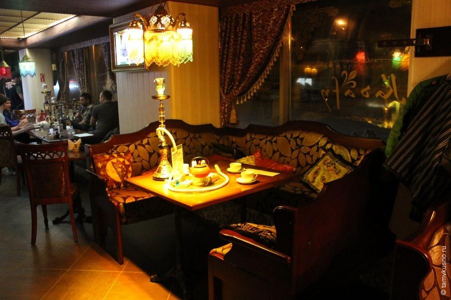 Маленький столик за углом - Том I - Страница 2 57d83f696a